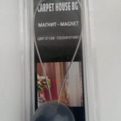 Декоративен магнит за перде сив